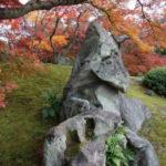 """Les """"on-dit"""" du Japon, le guide du voyageur - Projet la Passerelle"""