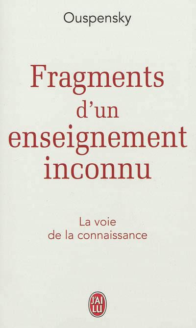 fragments-enseignement-inconnu